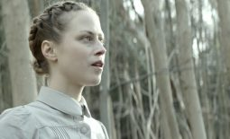 Watch WISFF Films: Murmur